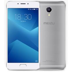 Meizu M5 Note 3/16Gb Silver EU Гарантия 3 мес. Украинская версия!