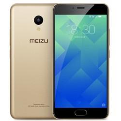 Meizu M5 2/16Gb Gold +FULL-комплект аксессуаров*
