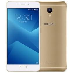 Meizu M5 Note 3/16Gb Gold +FULL-комплект аксессуаров* Гарантия 3 месяца