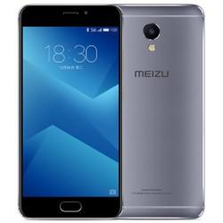 Meizu M5 Note 3/16Gb Gray +FULL-комплект аксессуаров* Гарантия 3 месяца
