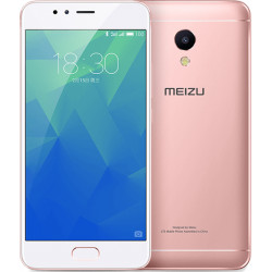 Meizu M5S 3/16Gb Rose Gold EU Гарантия 3 месяца Украинская версия