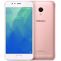 Meizu M5S 3/32Gb Rose Gold +FULL-комплект аксессуаров*