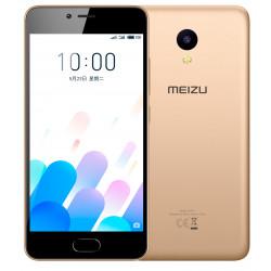 Meizu M5C 2/16Gb Gold EU Гарантия 3 месяца+FULL-комплект аксессуаров*