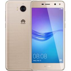 Huawei Y5 2017 Dual Sim (Gold) UA-UCRF Официальная гарантия 12 месяцев.
