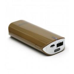 Универсальная мобильная батарея PowerPlant PB-LA9005 5200mAh Brown (PPLA9005) + универсальный кабель Гар. 12 мес.