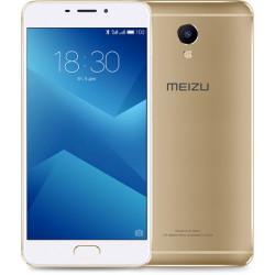 Meizu M6 Note 3/16Gb Gold EU Гарантия 3 месяца. +FULL-комплект*