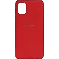 Силикон SA A51 red Matte Gloss