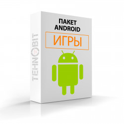 Пакет программ Android ИГРЫ 3+ (13)