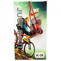 Наушники HF Nike K36 red